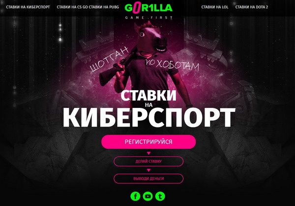 Gor1lla